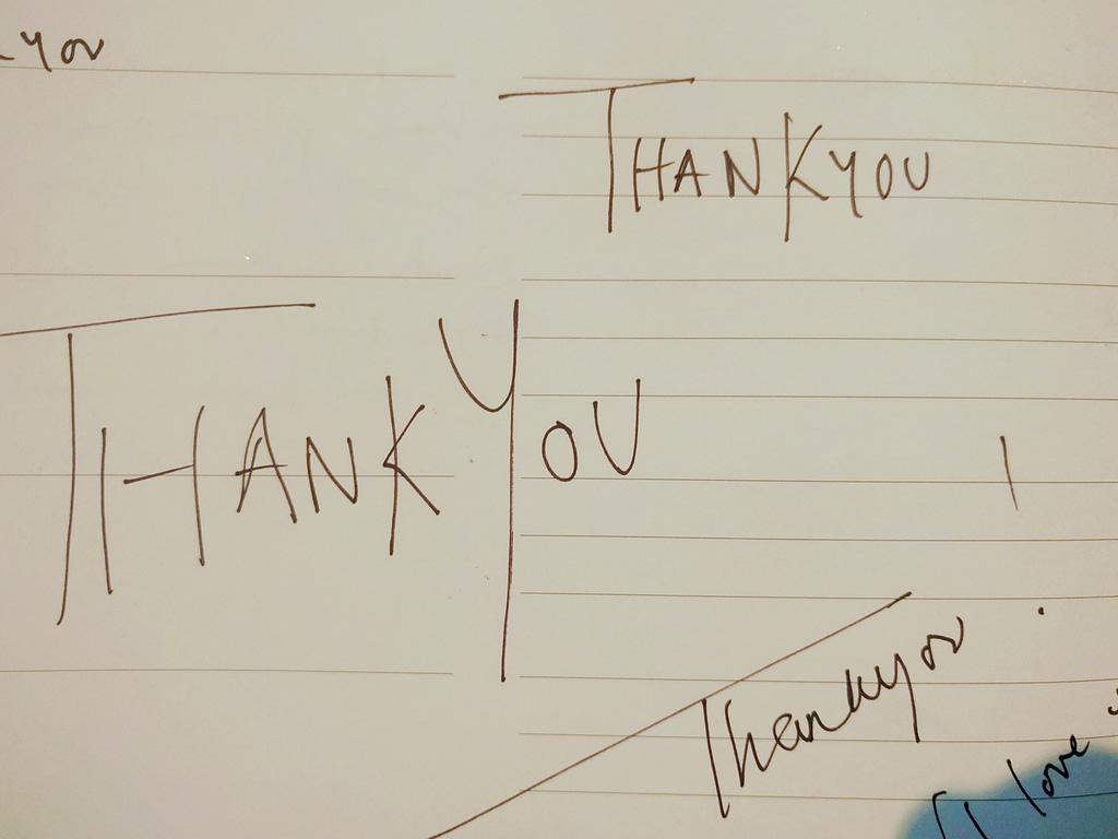 THANKYOU Guestbook